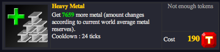 File:Heavy_Metal.png