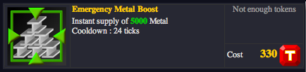 File:Emergency_Metal_Boost.png