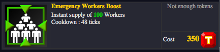 File:Emergency_Worker_Boost.png